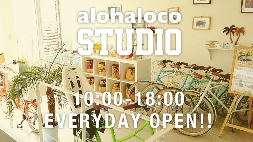 alohaloco STUDIO||alohalocoの全商品を展示したショールームです